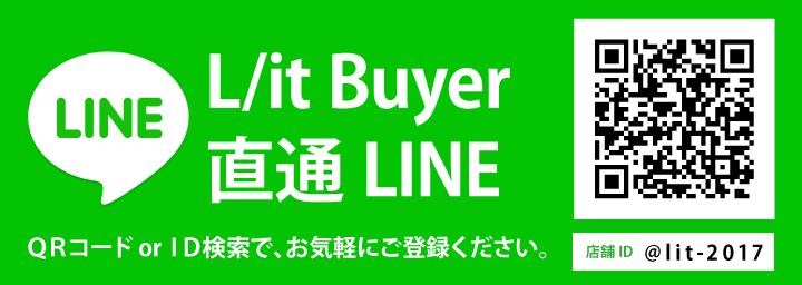 L/it Buyer 直通LINE